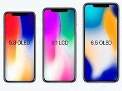 新品乱七八糟!台媒爆料苹果研发五款新品,廉价版iPhone X没戏!