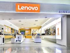 联想全球首家智生活店在京开幕 开启联想新零售篇章