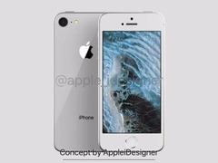 iPhone SE 2凉了!苹果没有足够资源开发一款新手机