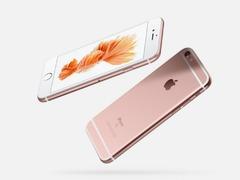 """苹果iPhone 6s美版""""华华手机""""售2660元"""