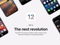 终于开窍!为做好iOS 12系统流畅性,苹果宣布新决定