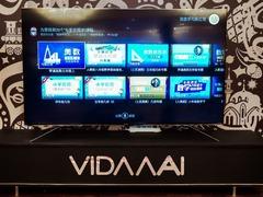 图像搜索+全场景语音 海信发布VIDAA AI人工智能电视系统