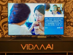 电视走向AI智能化 海信高管:AI也是海信的最好
