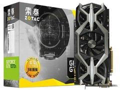 索泰 GTX 1070Ti-8GD5 玩家力量至尊PGF显卡热卖