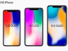 苹果廉价版iPhone X信息全曝光:LCD屏+玻璃材质+699美元,买吗?