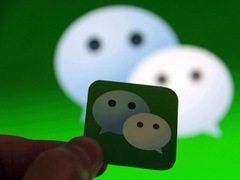 微信内测曝光六大全新功能,双向删除好友、好友分组……这不是QQ?