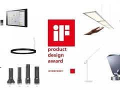 被iF设计奖刷屏后 这些设计大奖你也需要知道!