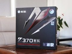 高端市场的又一块拼图!影驰Z370 GAMER套装评测