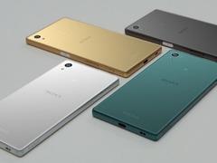"""索尼 Xperia Z5 双卡版 港版""""华华手机""""售1750元"""