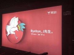 """易到投放新春广告:Byebye J先生!""""下周回国""""贾跃亭扎心不?"""