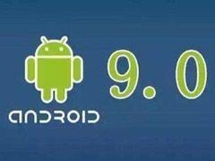 安卓9.0新特性曝光:运营商可自行更改手机信号强度