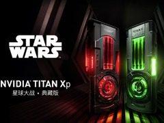 星战典藏版TITAN Xp显卡国内将开售:9699元良心价