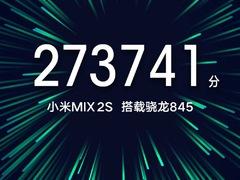 搭载骁龙845跑分高达27万!小米MIX 2S发布日期正式曝光
