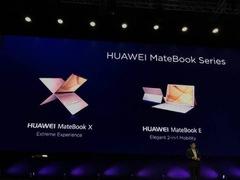 华为正式亮相2018MWC,全面屏Matebook+MediaPad+5G,有你的菜吗