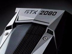盘点2018上半年即将发布的硬件产品:GTX 2080在列