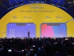 """没毛病!外媒称MWC变成""""垃圾设备大聚会""""!网友:一堆iPhoneX!"""