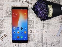 国美U7手机火爆销售 三重生物识别给你更多保护