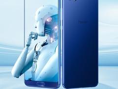 """华为 荣耀V10""""华华手机""""低至2650元"""
