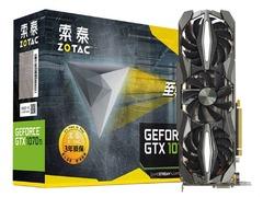 索泰 GTX 1070Ti-8GD5 至尊PLUS 显卡京东热卖