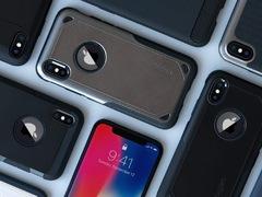"""尴尬了!外媒评选苹果在售""""值得买""""iPhone,iPhone X排名仅第四"""