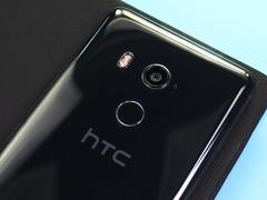 5.99英寸18比9屏幕 HTC Desire 12 Plus参数曝光