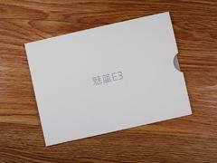 魅蓝E3邀请函发出 3月21日给热血青年更好的装备