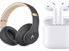 苹果高端头戴耳机曝光,拥有降噪和无线配对功能