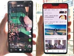 传OPPO R15已完成主流App适配:刘海屏也能完美显示