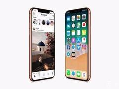 听听群众的声音!iPhone 8/X卖不好:这下知道原因了