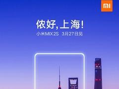 小米MIX 2S首张渲染图公布:3月27日,上海见!