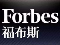 2018福布斯榜单出炉:贝索斯登顶,马化腾成华人首富