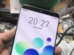 魅族15Plus手持高清照曝光 网友:2018年还没有全面屏