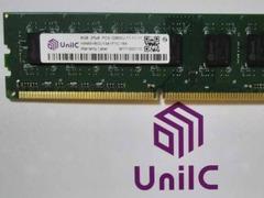 紫光国芯DDR4 2400内存淘宝开卖 暂时采用海力士颗粒