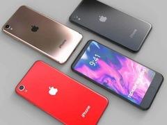苹果终于发威!新版iPhone SE2确认低价高配,中国市场必须拿下!