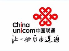 """中国联通启动""""eSIM一号双终端"""",网友:别了SIM卡"""