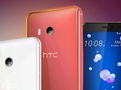 彻底没救了!安卓机皇HTC营收创13年历史新低,偏执成复活死结!