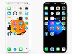 志在最强iPhone!苹果五项新专利曝光,安卓超越苹果无异痴人说梦