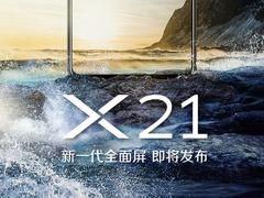 vivo X21真机海报亮相 刘海屏超窄边框最为吸睛
