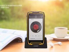 征服 S9 中国电信天翼对讲终端四防化工防爆智能手机