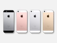 果粉集体被忽悠!iPhone SE2彻底梦碎,小屏时代宣告就此终结!