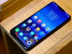 这是上半年最值得购买的手机 vivo X21屏幕指纹版评测