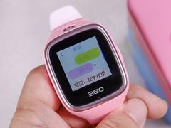 问答:选购儿童手表需要注意些什么?