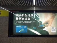MIUI9上线京津冀互联互通卡 小米手机让出行更便捷