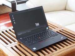站在巨人的肩膀上 ThinkPad X280商务本评测