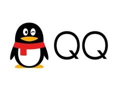 腾讯开放QQ注销服务 网友:不用把它传给孙子了!