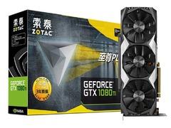 性能强悍 索泰 GTX 1080Ti 至尊PLUS OC显卡京东热卖