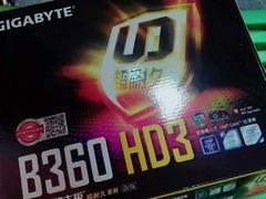 Intel B360主板真身遭提前曝光 网友:马上解禁