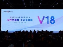努比亚V18正式发布:6.01寸屏+4000mAh,1299元