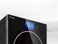 松下柜式洗衣机Cuble御铂系列即将国美首发上市