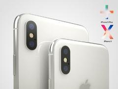 iPhone X国行终于降价了 下单立减400元 只需7988